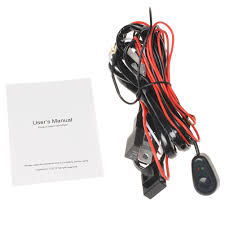 kawell® 2 leg wiring harness include switch kit support 120w led kawell® 2 leg wiring harness include switch kit support 120w led light wiring harness and