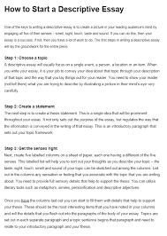 descriptive essay exles that help