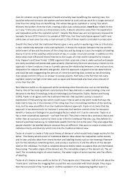 marxism a essay exemplar   2 class