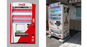 Japanese Vending Machine Manufacturers Classy 48 Things You Didn't Know About Vending Machines The CocaCola Company