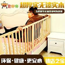 wood bed rails get quotations a tony toot baby infant child no paint wood crib bed wood bed rails
