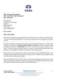 Reliance Offer Letter Joining Letter
