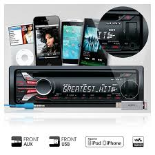 sony gt564 in car radio cd unit front usb and aux in front usb for connection to ipod iphone walkman usb flash drives and other compatible devices