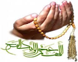 آقا برایم دعا کنید….