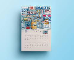 creative calendar.  Creative Calendar Design Inspiration 27 Creative Designs 2017  Web Graphic Throughout