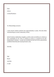 Sample Request For Letter Of Recommendation For Graduate School