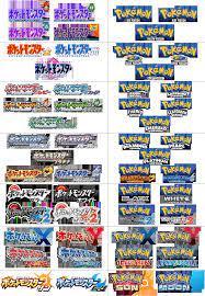 Pokemon Games History (Page 1) - Line.17QQ.com