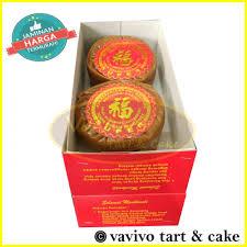 Dalam bahasa mandarin kue ini disebut juga nian gao atau dalam bahasa hokkian yaitu tii kwee. Dodol Cina Kue Keranjang Kue Imlek Nian Gao Isi Dua 500gram Makanan Jadi Makanan Manis Makanan Minuman Tokopedia Com Inkuiri Com