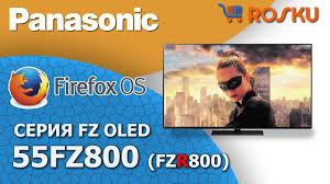 Темная лошадка Обзор 4К <b>OLED ТВ Panasonic</b> серии FZ800 на ...