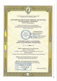Клубный Дом на Пришвина официальный сайт Застройщика  Скачать