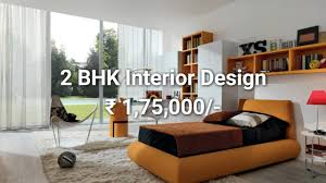 Interior Design Packages In Chennai At Low Cost For Your Dream - Home interiors in chennai