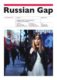 russian gap issue spring by russian gap issuu