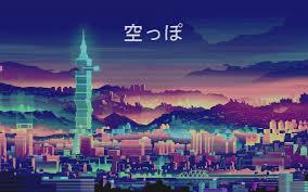 City Aesthetic Desktop Wallpapers - Top ...