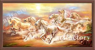 in order to derive the desired effect the seven horse painting with rising sun should be perfectly based on the principles of vaastu in terms of size