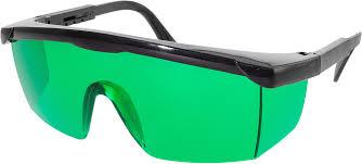 <b>Очки</b> защитные Condtrol, для <b>лазерных приборов</b>, зеленый ...