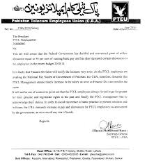 ask for a raise letter pteu cba ptcl letter to sevp hr for pay increase announced in
