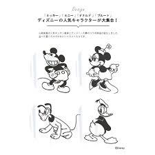 Amazonディズニー スパイスボトル 4個ラックセット ミッキーマウス