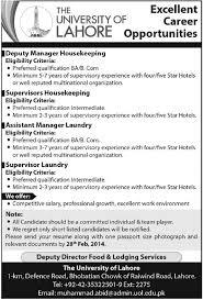 Deputy Manager House Keeping Job University Of Lahore Job