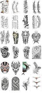 купить оптом полинезийская временная татуировка черепаха трибал мужчины
