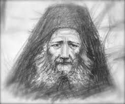Imagini pentru gheron Iosif