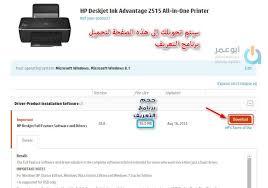 Mac hp scan supports : كيفية سحب صورة من الماسح الضوئي بدون برامج