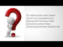 mp Фонд диссертаций  to mp3 Заказ диссертации