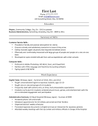 critique request cover letter resume for hotel - National Park Ranger Resume