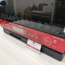 Lò vi sóng kèm nướng 3D không đĩa quay HITACHI MRO- TS8-R