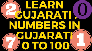 Numbers In Gujarati Part 1