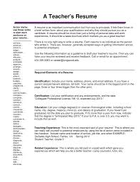 Skills Of A Teacher Resume Preschool Teacher Resume Cover Letter Assistant Skills With No 89