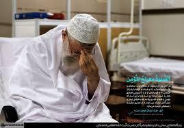 نتیجه تصویری برای عکس برای نماز صبح