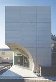 futuristic home office. Hyogo, Prefecture 179 Tunnel Futuristic Home Office M