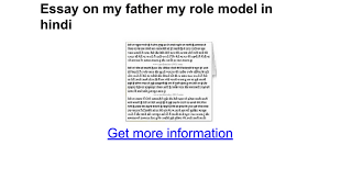 essay on my father my role model in hindi google docs