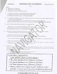 question papers bms co in bachelor of management studies part  business ethics prelims question paper iii 2014 navigator tutorials