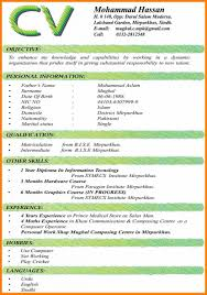 5 Cv Format For Job Pdf Emmalbell