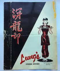Peruse Six Beautiful Vintage Menus From LongLost Austin - China kitchen austin tx