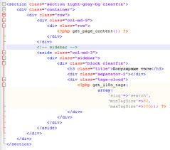 Создание интернет магазина компании Диплом СибГУТИ Заказать  Код шаблона категории товаров сайта интернет магазина созданного в рамках диплом СибГУТИ
