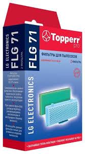 <b>Topperr</b> Набор <b>фильтров FLG</b> 71 — купить и выбрать из более ...