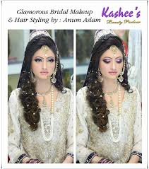 latest bridal makeup by akif ilyas 2017 kashee s beauty parlour