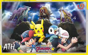 Pokémon Movie 13 : Zoroark Mayajaal Ka Ustaad (2010) Hindi Dubbed [Hungama  TV/Marvel HQ] - Anime Toon Hindi