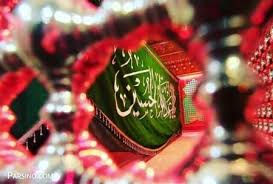 Image result for عاشورا