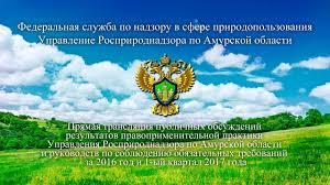 Защита диссертации Козлова Андрея Васильевича  Защита диссертации Козлова Андрея Васильевича