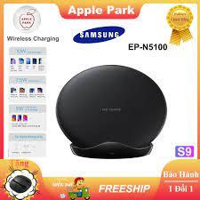 Sạc Không Dây Samsung EP-PG950 EP-N5100 Cho Samsung S8 S9 S10 S20 Note 9  Note10 Note 20 iPhone 8 8P X XS 11 12 Pro Vâng