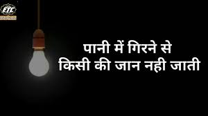 Best Motivational Lines Video Life Inspiring Quotes Hindi Video