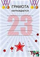 Почему стоит купить диплом в Калининграде com Почему стоит купить диплом в Калининграде