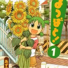 Phương pháp học tiếng Nhật bằng truyện tranh manga - YBOX