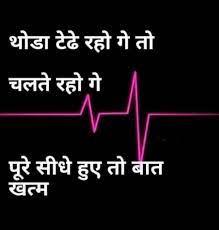 846+ Hindi Attitude Status HD Images ...