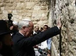 Премьер Гройсман посетит с официальным визитом Израиль 14-16 мая, - пресс-служба Кабмина - Цензор.НЕТ 3979