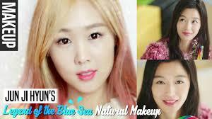 natural korean actress makeup tutorial jun ji hyun 전지현의 안한듯한 네추럴 메이컵 meejmuse