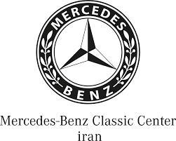 Mercedes benz classic center iran logo. Mercedes Benz Classic Center Iran Logo Download Logo Icon Png Svg